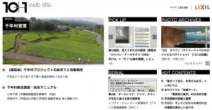 スクリーンショット 2015-12-14 16.41.05