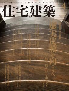 jyuuken1604_0cover-468x617